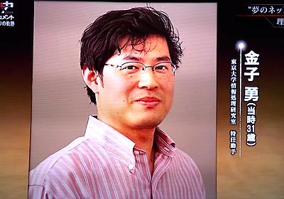 「ウィニー事件」弁護人の話に思う、平成日本の敗因 – アゴラ