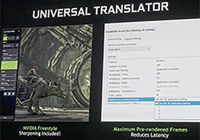 西川善司の3DGE:赤と緑のケンカ再び。NVIDIAが「Navi」の特徴や「Radeon Software」の新機能に反論する - 4Gamer.net