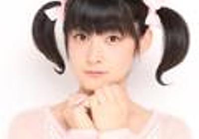 ご報告|ももちこと 嗣永桃子 Berryz工房オフィシャルブログPowered by Ameba