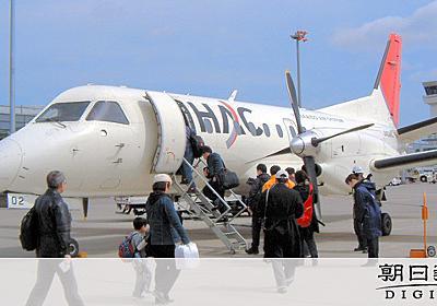 北海道内便でもマスク拒否 降ろされた乗客「持病ある」 [新型コロナウイルス]:朝日新聞デジタル