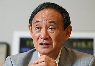 菅氏、中小企業の再編促す 競争力強化へ法改正検討  :日本経済新聞