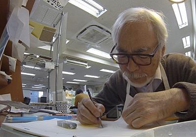 Nスペが宮崎駿氏に2年間密着!CGアニメに奮闘する姿描く | RBB TODAY