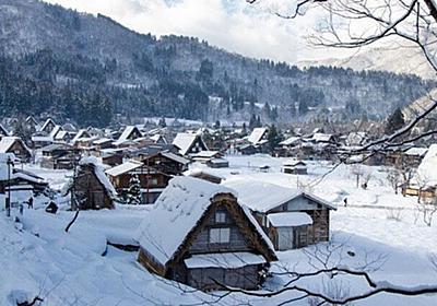 10 Best Winter Destinations in Japan!