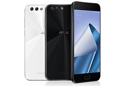 価格を抑えた「ZenFone 4 カスタマイズモデル」登場 MVNO向け - ITmedia Mobile