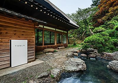 テスラの家庭用蓄電池「パワーウォール」がいよいよ日本上陸。劇的な安さと高機能で持続可能な社会実現へ! | EVsmartブログ