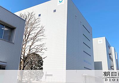 国産ワクチンなぜ出遅れ? 過去にもあった「ギャップ」 [新型コロナウイルス]:朝日新聞デジタル