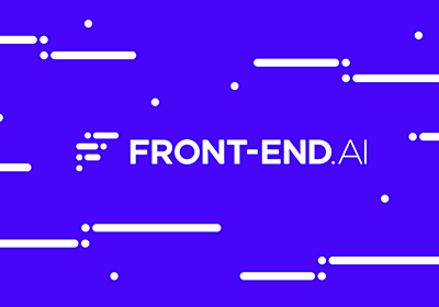 FRONT-END.AI   AIでフロントエンド開発を自動化する