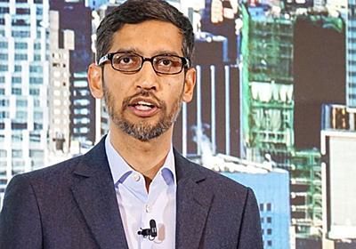 GoogleのピチャイCEOが語った日本への思い--「渋谷は変革と再生のシンボル」 - CNET Japan