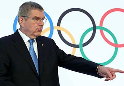 【東京五輪】IOCが中止を通知か 東京五輪「断念&2032年再招致」の仰天|日刊ゲンダイDIGITAL