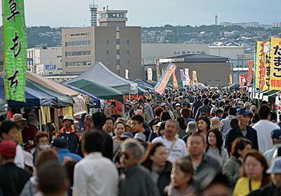 日本最大級!八戸の朝市はB級グルメ&ゆるキャラで衝撃の連続だった│観光・旅行ガイド - ぐるたび