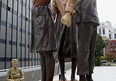 慰安婦像、合意後に6カ所設置 韓国外、日本政府に焦り - 共同通信