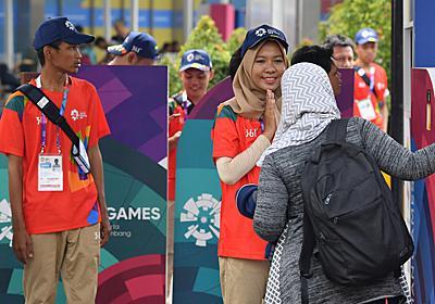 アジア大会:ボランティアに破格の報酬 18日夜開会式 - 毎日新聞
