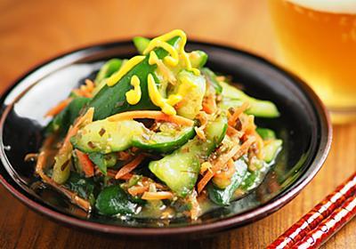 納豆の練りからし使わない勢は「きゅうりのからし漬け」で消費を。15分くらいで食べごろです【筋肉料理人】 - メシ通 | ホットペッパーグルメ