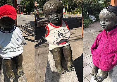 銅像の着替えを1年間見守って気づいたこと :: デイリーポータルZ