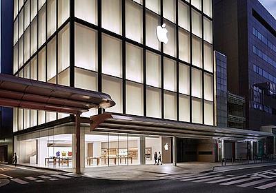 Apple Store、iPhone13発売日は午前8時開店。名古屋栄は11時開店 - iPhone Mania