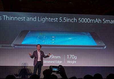 CES 2017速報 - ASUSが最大12倍ズームの「ZenFone 3 Zoom」やAR対応の「ZenFone AR」を発表:ITpro