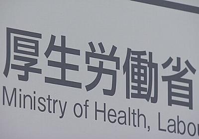 新型コロナ 軽症者は自宅やホテルで療養を 厚労省が基準通知へ | NHKニュース