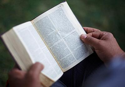 CNN.co.jp : 米中貿易摩擦 聖書も「犠牲者」か、実は多くが中国で印刷