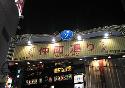 Rails勉強会@東京第58回 - @hamaknの日記