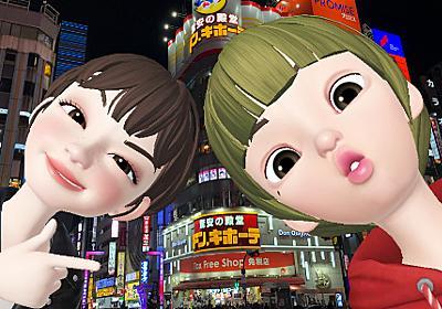 中国人ユーザー殺到でサーバーがパンク? 大人気の3Dアバターソーシャルアプリ「ZEPETO」 | 36Kr Japan