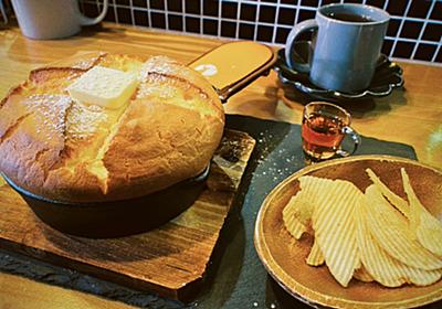「ぐりとぐらに出てきたやつだ!」 西荻窪の居酒屋がカフェ営業になったのでホットケーキを試しに頼んだらホームラン級のものが出てきた - Togetter