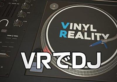 VRでDJするアプリ「Vinyl Reality」が楽しすぎるので全DJに伝えたい | uinyan.com