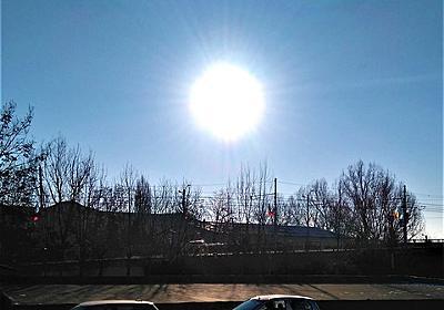 今日はすごく天気がいい!太陽が眩しすぎる。でも気持ちがいい!!!: 育児パパ(おじさん)の海外生活