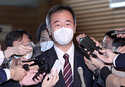 【直球&曲球】宮嶋茂樹 まだやっとるんか日本学術会議問題 - 産経ニュース