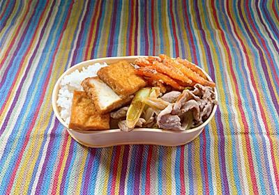 豚コマのネギ塩炒めと人参のかき揚げ弁当 - たまごなし弁当