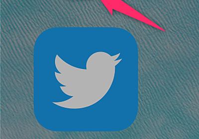 【iOS12】ステータスバーにBluetoothアイコンが表示されない原因とiOS12での仕様変更