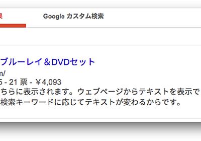 旧構造化データテストツールの提供をGoogleが終了、リッチスニペットのプレビューができなくなった | 海外SEO情報ブログ