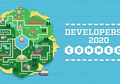 Rustで始めるCustom Runtime Lambda入門 – Developers.IO 2020 CONNECT Day6 (MAD) #devio2020 | Developers.IO