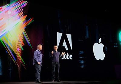 アドビが「アップルとの仲」を強調する事情 | スマホ・ガジェット | 東洋経済オンライン | 経済ニュースの新基準