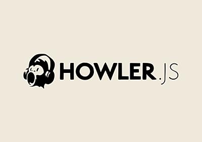 オーディオファイルの扱いが簡単に!JavaScriptライブラリ「Howler.js」 | DevelopersIO