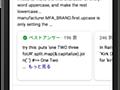 Google、Q&Aのカルーセル型リッチリザルトをモバイル検索で導入 | 海外SEO情報ブログ