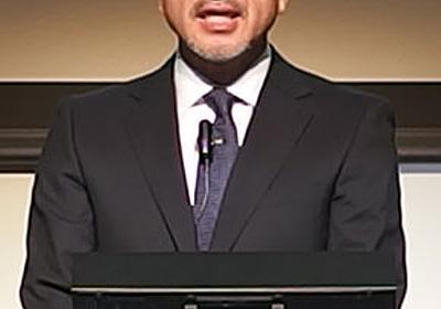 「VAIO株式会社」始動 国内市場限定・ネット通販のみ 事業規模縮小で早期黒字化へ (1/2) - ITmedia NEWS
