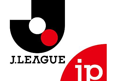 2018明治安田生命J2リーグ 第34節 の行為に対する ドゥドゥ選手(福岡)の出場停止処分について:Jリーグ.jp