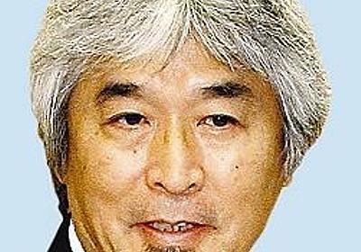 人事めぐる事前調整「なかった」 山極前会長が首相答弁に反論<学術会議の任命拒否>:東京新聞 TOKYO Web