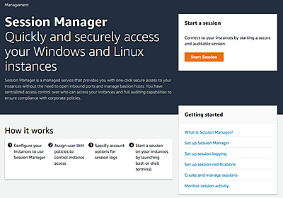 New – AWS Systems Manager Session Manager for Shell Access to EC2 Instances | AWS News Blog