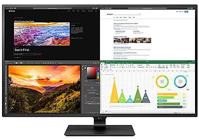LG、4K/HDR対応の42.5型IPS液晶ディスプレイ - PC Watch