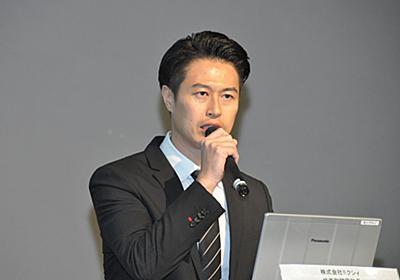 ミクシィの森田社長が書類送検--子会社が商標法違反の疑い - CNET Japan
