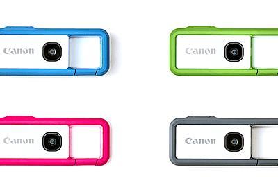 カラビナスタイルのデジタルカメラ「iNSPiC REC」一般販売が決定 - デジカメ Watch