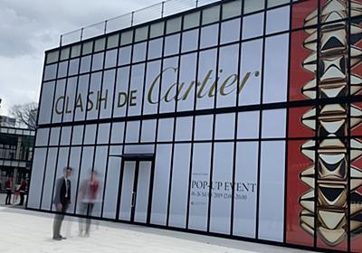 カルティエ期間限定ポップアップイベントCLASH DE Cartierを体験。 | PlayLife [プレイライフ]