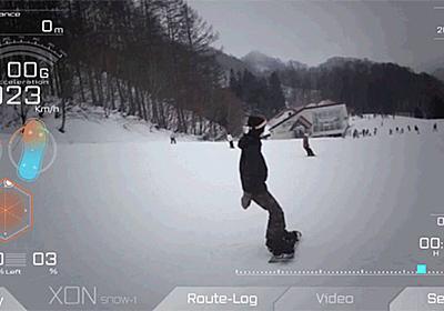 Cerevoのスノーボーダー専用IoTバインディング「SNOW-1」体験レポ   ギズモード・ジャパン