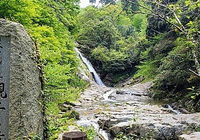 【滝】観音の滝|カメラとおでかけ