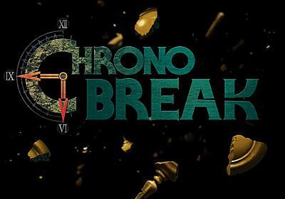 幻のクロノシリーズ最新作『クロノ・ブレイク』のトレイラーを『Owlboy』開発者が独自制作! | Game*Spark - 国内・海外ゲーム情報サイト