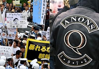 """「日本だから絶対に正しい」は愛国的じゃない。香港と中国の""""対立""""から考える「本当の愛国者」とは   ハフポスト"""