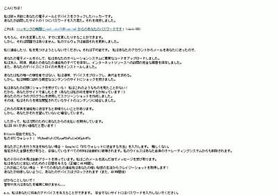 「アダルトサイト閲覧姿を録画」で脅迫 被害1千万円(1/2ページ) - 産経ニュース