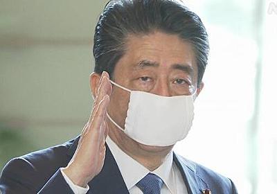 安倍首相「緊急事態宣言」あすにも出す方向で最終調整 | NHKニュース