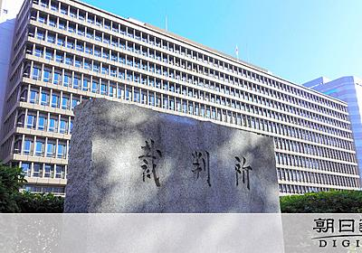 政党側に名簿無断提供 医療法人従業員400人が提訴へ:朝日新聞デジタル